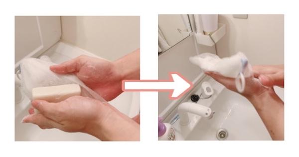 洗顔石鹸の泡だて方