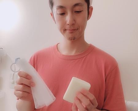 洗顔の準備