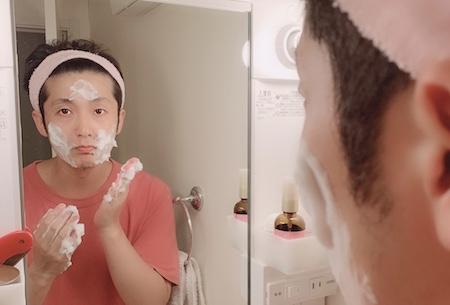 実際に洗顔しているところ
