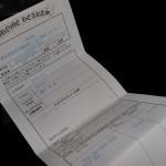 中古クロムハーツを買取相場より高く売るために!15万円以上で売った体験談!