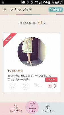 s-Screenshot_2016-06-04-21-31-38