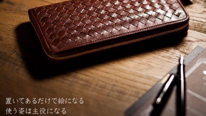 ボッテガ風の長い財布特集