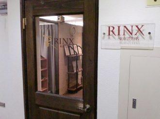 RINX-リンクス髭脱毛