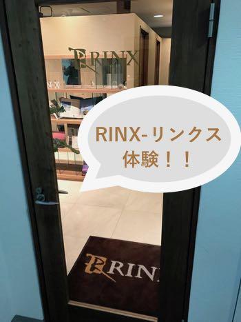 RINX-リンクスでヒゲ脱毛