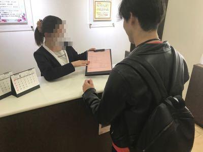 問診票の説明