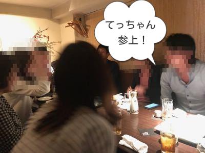 出会いの場!合コン!