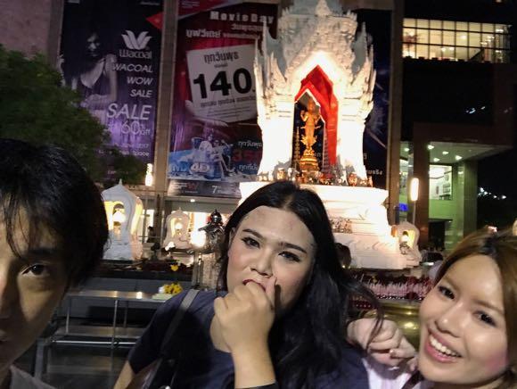 タイ三人でご飯