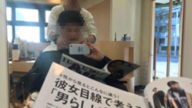 男の髪型リサーチ