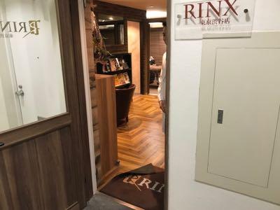RINX-リンクス渋谷店