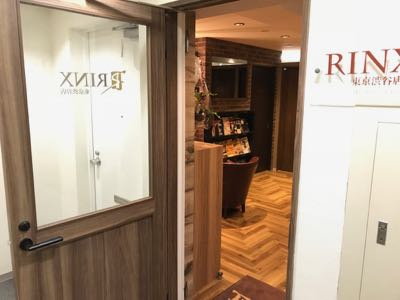 RINX渋谷店
