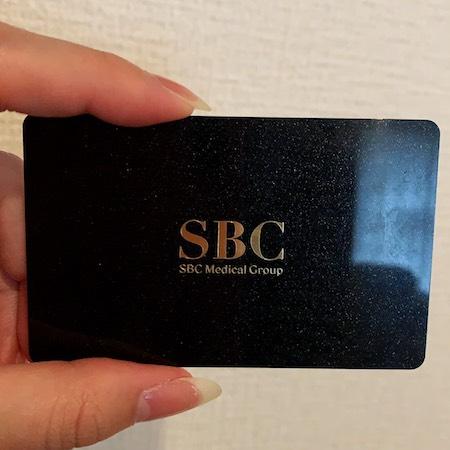 湘南美容外科の会員カード