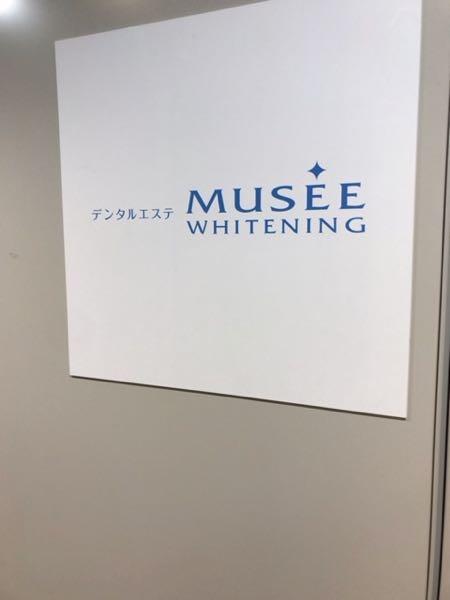 ミュゼホワイトニング池袋店入り口