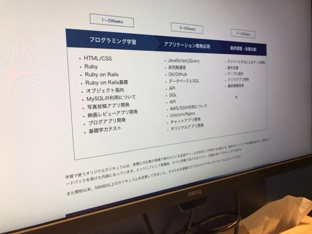学習できるプログラミング言語