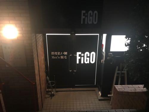figo店前の写真
